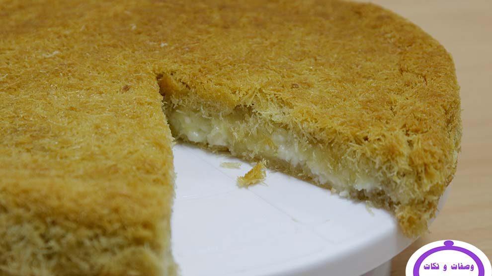 الكنافة بالجبن